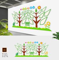 绿色树形企业文化墙员工风采照片墙形象墙