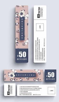 欧式花卉优惠券设计