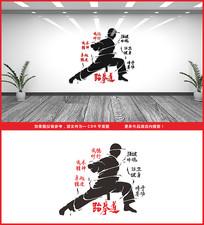 跆拳道武术文化墙设计 CDR