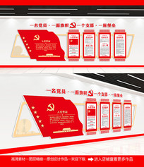 入党誓词党员活动室党建制度文化墙