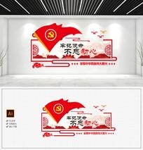 十九大党建新时代筑梦村委会文化墙