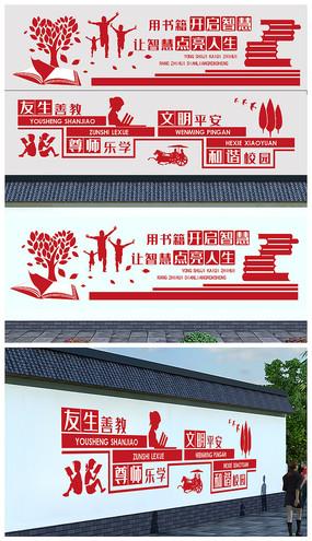 学校文化墙模板