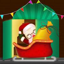 准备出门的圣诞老人