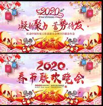 创意中国风2020鼠年会新年春节舞台背景