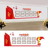 党员宣传荣誉墙设计