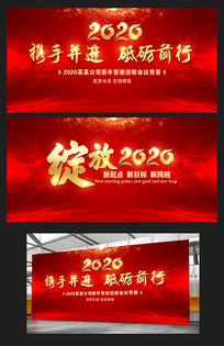 大气红色2020鼠年企业年会舞台背景板