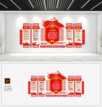红色中式守初心担使命党建社区基层文化墙