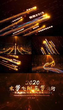 金色震撼大气粒子光线年会开场AE视频模板