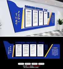 蓝色新时代公安局十六字方针警营文化墙