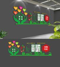 绿色社区文化墙