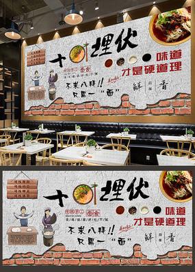 特色美食重庆小面面馆背景墙