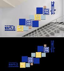 新时代蓝色司法公安警营文化墙楼梯文化墙
