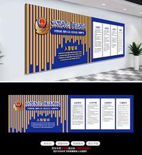 蓝色通用警务公安局交警警营文化墙展板