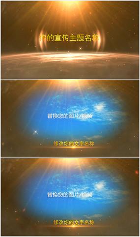 震撼大气会声会影X8企业宣传片视频模板