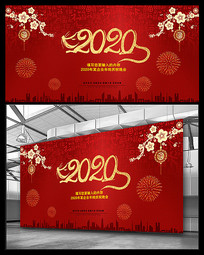 2020鼠年企业年终晚会背景板