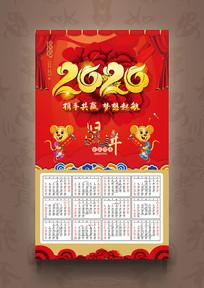 2020鼠年新年挂历设计