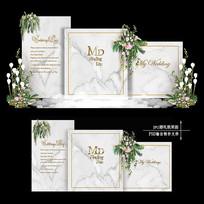大理石纹婚礼效果图设计婚庆迎宾布置背景板 PSD