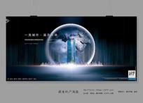 地球商业地产广告