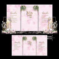 粉色主题婚礼效果图设计大理石纹婚庆背景 PSD