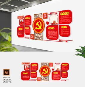 古典入党誓词党建文化墙党员活动室文化墙