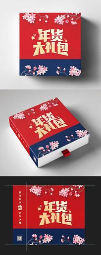 红色喜庆新春年货大礼包包装