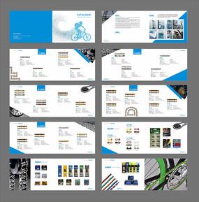 蓝色简约自行车链条宣传册