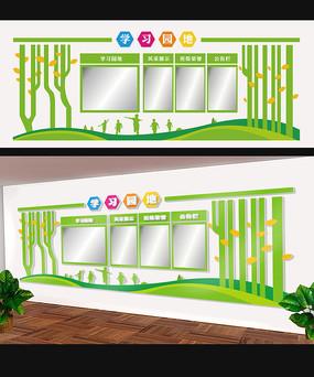 清新校园学习园地文化墙设计