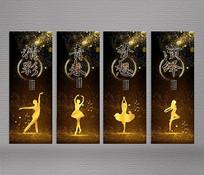 舞蹈室装饰展板