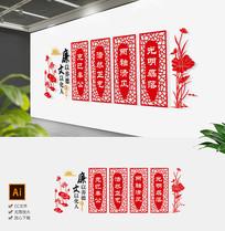 中国风莲花廉政文化墙党员活动室