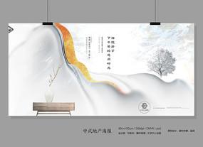 中式地产宣传广告
