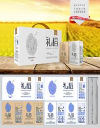 大米包装礼品盒包装设计 AI