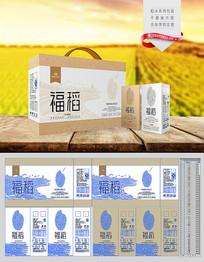 福稻大米礼盒包装设计 AI