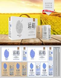 简约大米包装设计 AI