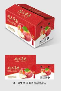 精品苹果对口箱包装设计 CDR