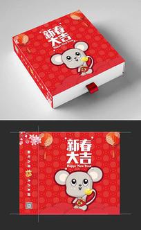 鼠年新春禮品包裝設計