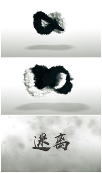 烟雾LOGO标志展示视频模板