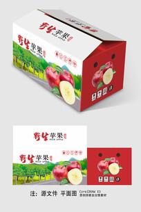 野苹果包装设计 CDR