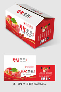 野生苹果包装设计
