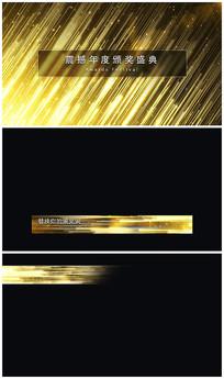 震撼唯美粒子雨颁奖视频模板