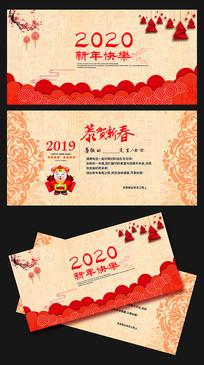 红色大气2020新年贺卡设计