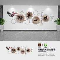 简约新中式茶文化墙