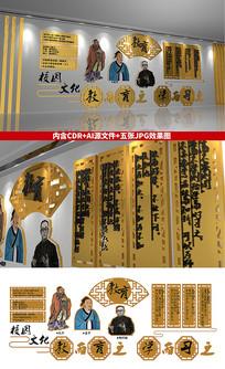 精美中式校园文化墙