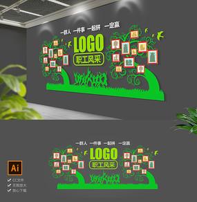 绿色大树文化墙企业文化墙