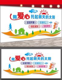 绿色校园文化幼儿园文化墙设计