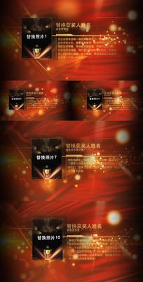 年会颁奖开场片头AE视频模板