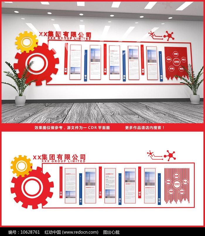 企业文化墙造型图片