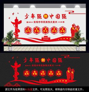 少年强则中国强校园文化墙