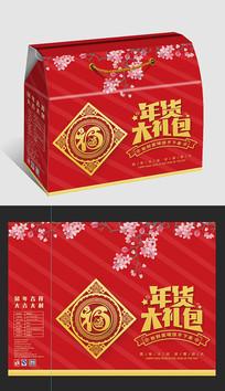 鼠年礼盒包装