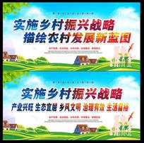 乡村振兴宣传标语