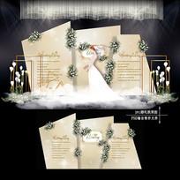 香槟色主题婚礼效果图设计婚庆迎宾区背景 PSD